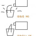 紙パックの豆乳をはねさせないようにコップに注ぐ方法