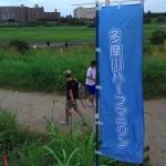 炎天下でリタイア寸前。。夏の多摩川ハーフマラソン、ギリギリ完走レポート