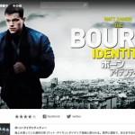 マットデイモン主演「ボーンシリーズ」最新作が2016年10月に公開!過去作品も紹介
