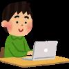 macで検索順位チェックするなら、さくらVPS+GRCが最強だと思う理由