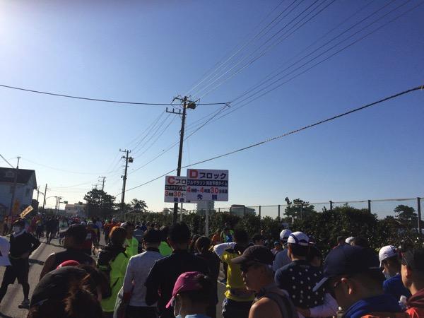 フルマラソンで4時間切り(サブ4)を達成するための最適なペース配分は?心拍数にも注目